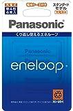パナソニック エネループ 単4形充電池 4本パック スタンダードモデル BK-4MCC/4C