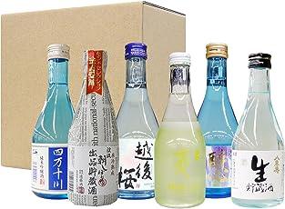 ひやして美味しい 飲みきりサイズの日本酒・地酒 6県のみくらべセット 300ml×6本入