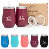 350ml Wine Glass Tumbler with Lid [2 Pack] | 12oz Vacuum Insulated Double Wall Stemless Stainless Steel Cup | Insulated Trave