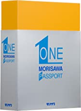 MORISAWA PASSPORT ONE