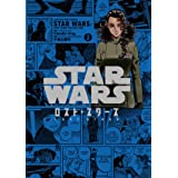 STAR WARS /ロスト・スターズ 2 (LINEコミックス)