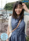 一二三鈴を24時間貸切生ハメ温泉旅行 / REAL [DVD]