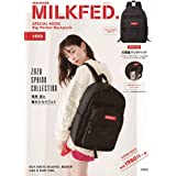 mini特別編集 MILKFED. SPECIAL BOOK Big Pocket Backpack #RED (ブランドブック)