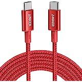 Anker 高耐久ナイロン USB-C & USB-C ケーブル 100W PD対応 MacBook Pro/Air iPad Pro iPad Air 4 Galaxy S20 Pixel LG 対応 (3.0m レッド)