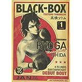 BLACK‐BOX(1) (アフタヌーンKC)