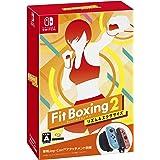 Fit Boxing 2 専用アタッチメント 同梱版 -Switch