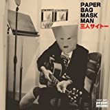 PAPER BAG MASK MAN