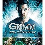 GRIMM/グリム ファイナル・シーズン バリューパック [DVD]