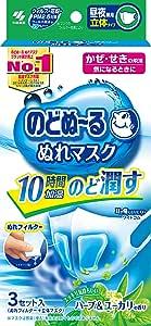 のどぬ~るぬれマスク 立体タイプ ハーブ&ユーカリの香り 普通サイズ 3セット