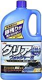 古河薬品工業(KYK) ウインドウオッシャー クリアウオッシャー液 2L 12-091 [HTRC3]