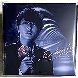 花cherie(初回生産限定盤)(CD+DVD)