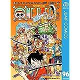 ONE PIECE モノクロ版 96 (ジャンプコミックスDIGITAL)