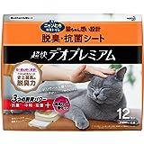 ニャンとも清潔トイレ 猫砂 脱臭・抗菌シート 超快デオプレミアム 12枚