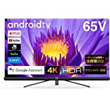 TCL 65V型 4K対応液晶テレビ スマートテレビ(Android TV) 65C8 サウンドバー(ドルビーオーディオ…