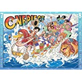 『ONE PIECE』コミックカレンダー 2021(大判) ([カレンダー])