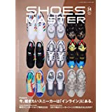 ワッグル11月号増刊 SHOES MASTER Magazine Vol.34 2020 FALL/WINTER (ワッグル増刊)