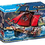 Playmobil - Skull Pirate Ship - 70411