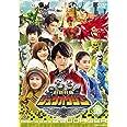 スーパー戦隊シリーズ 動物戦隊ジュウオウジャー VOL.12<完> [DVD]
