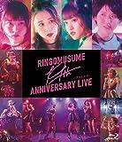 RINGOMUSUME 19th ANNIVERSARY LIVE ~20周年前年祭~ [Blu-ray]