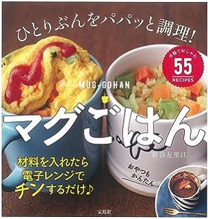 村上 祥子 マグカップ