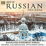 ベスト・オブ・ロシア民謡 - カリンカ、赤いサラファン、カチューシャ、コロブチカ(BEST OF RUSSIAN FOLK SONGS)
