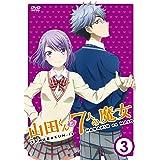 『山田くんと7人の魔女』 Vol.3 [DVD]