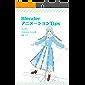 BlenderアニメーションTips_AutoRig+Animation Layer編