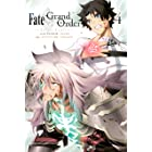 Fate/Grand Order-turas realta-(4) (週刊少年マガジンコミックス)