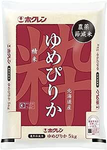 【精米】【Amazon.co.jp限定】 北海道産 農薬節減米 白米 ホクレン ゆめぴりか 5kg 令和元年産