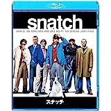 スナッチ [AmazonDVDコレクション] [Blu-ray]
