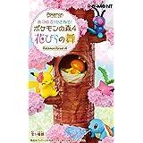 ポケモンの森4花びらの舞 フルコンプ 6個入 食玩・ガム(ポケットモンスター)