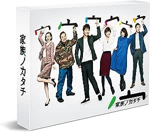 家族ノカタチ [Blu-ray]