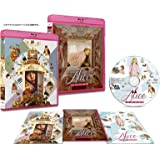 アリス【HDニューマスター/チェコ語完全版・英語完全版 Blu-ray】