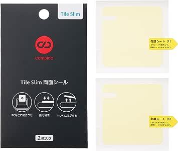 Tile Slim 専用 両面シール どこでも貼付可 2枚セット(Made in Japan) 便利アイテム 【日本正規代理店品】 CP-TL001-DSL