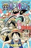 ONE PIECE 51 (ジャンプコミックス)