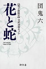 Kindle版