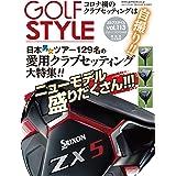 Golf Style(ゴルフスタイル) 2020年 11月号 [雑誌]