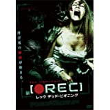 新REC/レック デッド・ビギニング [DVD]