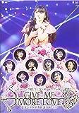 モーニング娘。'14 コンサートツアー2014秋 GIVE ME MORE LOVE ~道重さゆみ卒業記念スペシャル…