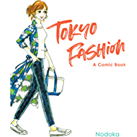 Tokyo Fashion: A Comic Book (English Edition)
