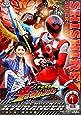 スーパー戦隊シリーズ 宇宙戦隊キュウレンジャー VOL.1 [DVD]