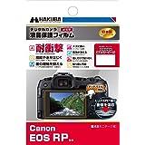 HAKUBA デジタルカメラ液晶保護フィルム 耐衝撃タイプ フッ素コート&抗菌加工 EOS RP専用 DGFS-CAERP