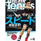 テニスマガジン 2021年 04 月号 特集:テニスのスピード徹底追求!