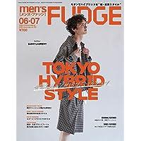 men's FUDGE - メンズ ファッジ - 2020年 6月・7月合併号 Vol.123