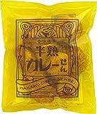 煎餅屋仙七 半熟カレーせん 80g ×12個