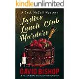 Ladies Lunch Club Murders, a Jack McCall Mystery