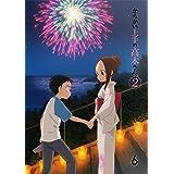 からかい上手の高木さん2 Vol.6 [Blu-ray]