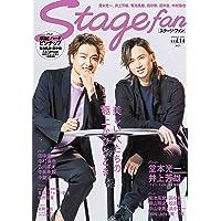 Stgaefan Vol.14 (MEDIABOY MOOK)