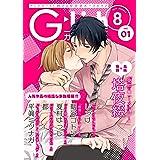 G-Lish2019年8月号 Vol.1