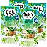【まとめ買い】トイレの消臭力 トイレ用 アップルミントの香り 400ml×4個 トイレ 置き型 消臭剤 消臭 芳香剤